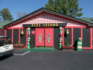 The exterior of Fiji Island in Roanoke