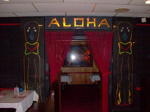 Entrance to a private dining room at Fiji Island in Roanoke