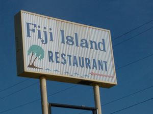Sign for Fiji Island in Roanoke