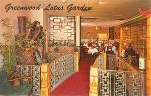 Postcard from Lotus Garden in Greenwood