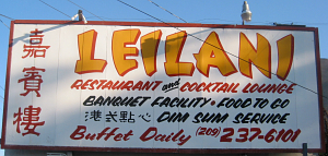 Sign for The Leilani in Fresno