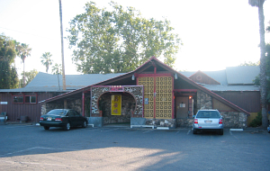 Exterior of The Leilani in Fresno