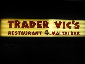 Sign at the Trader Vic's in Atlanta