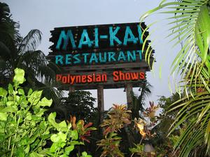 View of sign from gardens at Mai-Kai in Ft. Lauderdale