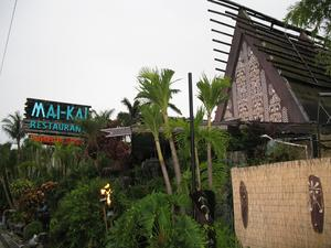 Exterior of the Mai-Kai in Ft. Lauderdale