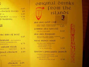 Detail of a menu from Aku Aku in Toledo