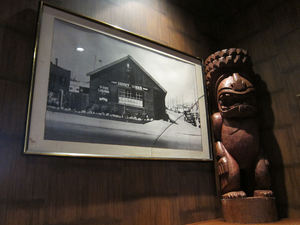 Photograph of the original Trader Vic's location, when it was Hinky Dinks, at Trader Vic's Lounge in Beverly Hills