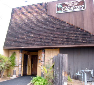 Rear entrance to Damon's in Glendale