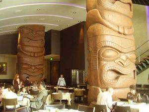 Main dining room at Trader Vic's in Las Vegas
