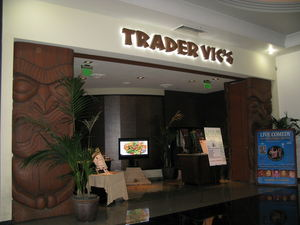 Entrance to Trader Vic's in Las Vegas
