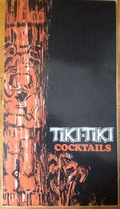 Front cover of a cocktail menu from Tiki Tiki in Edmonton
