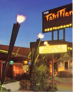 Detail of a postcard, showing the exterior of The Tahitian in Studio City