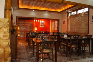 Main dining room at Lanai Hawaiian Food in Porto Alegre
