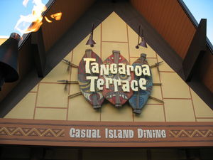 Sign above the entrance to Tangaroa Terrace in Anaheim