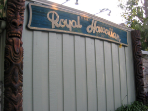 Exterior of the Royal Hawaiian