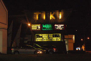 Exterior of The Tiki in Lake George