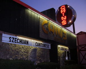Exterior of Chin's Chop Suey in Livonia