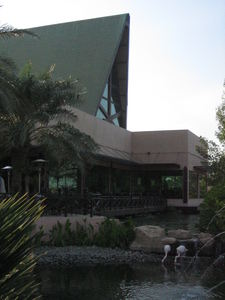 Exterior of Trader Vic's in Manama